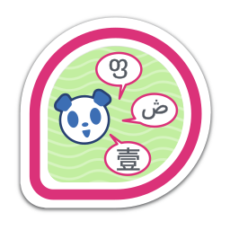 internationalization-team-member icon